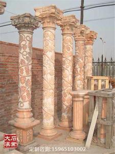 石材文化柱