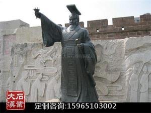 古代人物雕刻