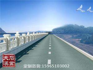 桥梁石护栏