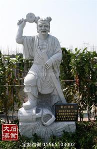 二十四孝雕像