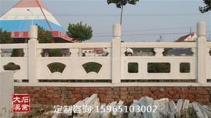 草白玉栏杆