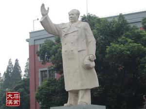 毛主席雕像