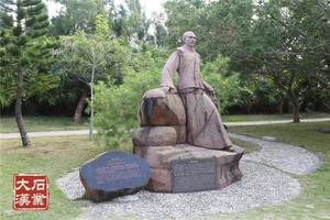城市小区雕塑