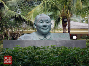 邓小平雕像