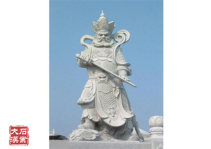 四大天王雕像