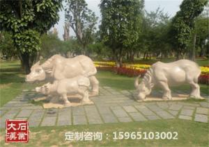 十二生肖雕塑